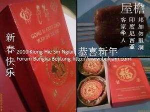 Kue Keranjang China