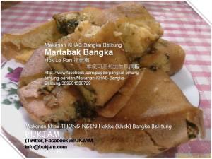 Martabak Bangka Hok Lo Pan  福佬粄