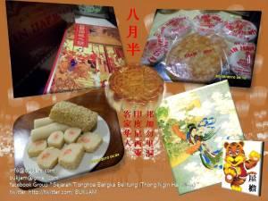 Zhong Qui Jie 中秋节