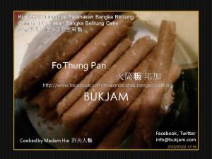 Fo Thung Pan